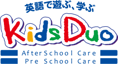 英語で遊ぶ、学ぶ KidsDuo AfterSchool Care PreSchool Care